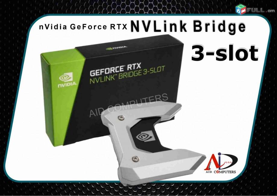 NvLink BRIDGE 3 Slot GEFORCE RTX Միավորում է երկու VideoCard Նոր է