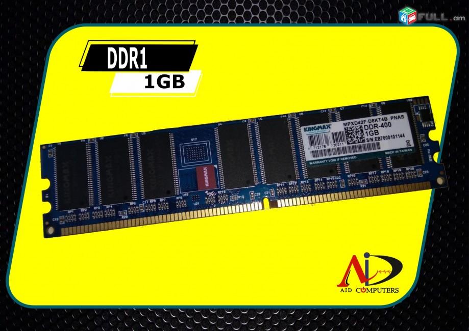 OZU 1GB DDR1 kompi RAM