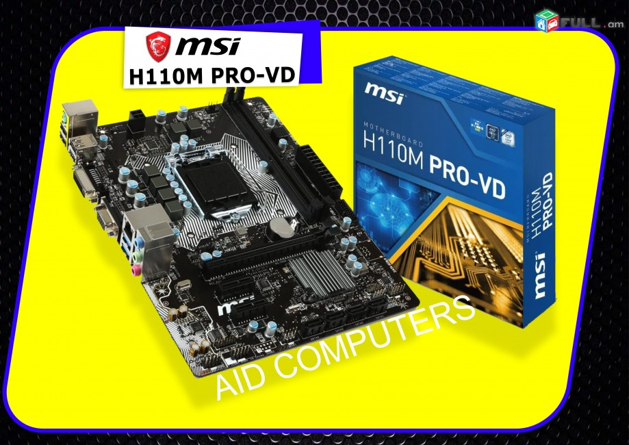 MSI H110M Pro Motherboard LGA 1151 ddr4 usb3.1 sata 6gb/s