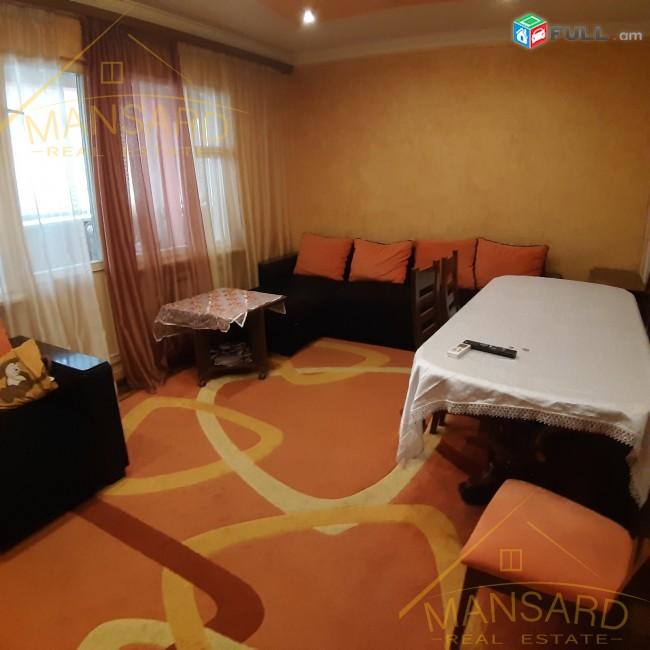 3  սենյականոց բնակարան Դավիթաշեն 4-րդ թաղամասում