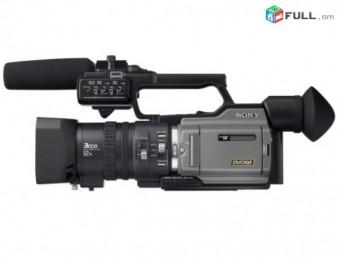 Sony 170p