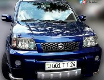 Прокат автомобилей в Ереване. www.econom.am