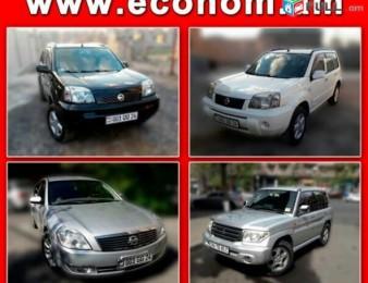 Аренда (автопрокат)внедорожников эконом класса в Ереване  www.econom.am