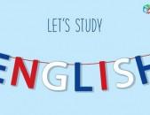Անգլերենի դասընթացներ