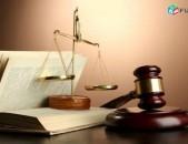 Իրավաբանական թարգմանություններ ԱՆգլերեն լեզվով
