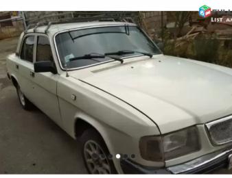 GAZ 3110 , 1997թ.
