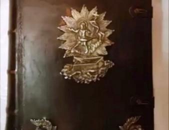 Avetaranv Ավետարան, 1685 թիվ