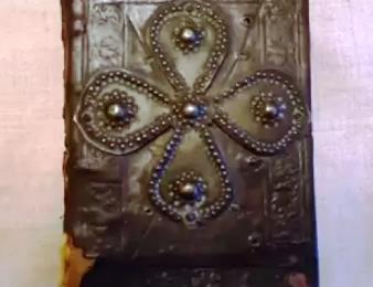 Ավետարան 1680 թիվ