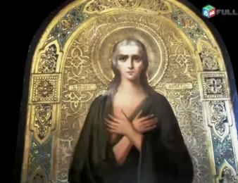 Սրբապատկեր, Icon, Икона Мария Египетская