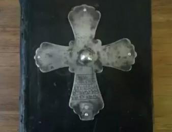 Narekaci Գրիգոր Նարեկացի 1701