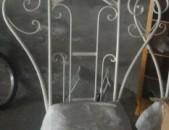 հարսի աթոռ harsi ator