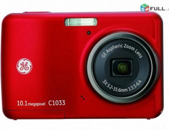 Digital camera C1033