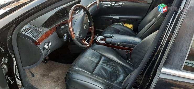 Mercedes-Benz -     S 500L AMG , 2005թ.