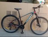Hecaniv-հեծանիվ Migeer 29 hamar