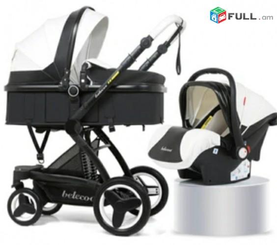 Детская коляска Belecoo X6 3в1
