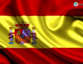 Իսպաներենի դասընթացներ/ Ispanereni usucum, das@ntacner