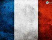 ՖՐԱՆՍԵՐԵՆԻՑ տարբեր լեզուներ / FRANSERENIC tarber lezuner