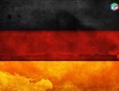 ԳԵՐՄԱՆԵՐԵՆԻՑ տարբեր լեզուներ / GERMANERENIC tarber lezuner