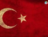 ԹՈՒՐՔԵՐԵՆԻՑ տարբեր լեզուներ / TURQERENIC tarber lezuner