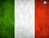 ԻՏԱԼԵՐԵՆԻՑ տարբեր լեզուներ / ITALERENIC tarber lezuner