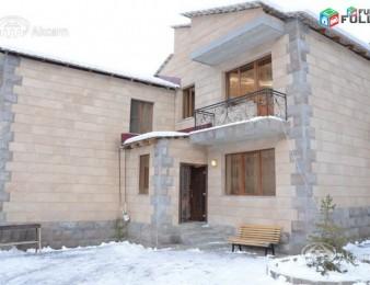 Guesthouse Caxkadzor