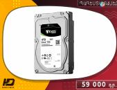 HDcomputers : Համակարգչի HDD 4TB  SEAGATE EXOS / Առաքում ՀՀ ՈՂՋ ՏԱՐԱԾՔՈՒՄ