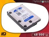 HDcomputers : Համակարգչի HDD 2TB + Երաշխիք + Առաքում ՀՀ ՈՂՋ ՏԱՐԱԾՔՈՒՄ