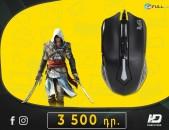 HDelectronics: Խաղային մկնիկ SmartBuy Rush sbm712 g-k * RGB *  Gaming