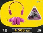 HDelectronics: Բարձրորակ Ականջակալ *  SmartBuy Trio  * - վարդագույն