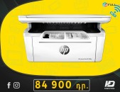 HDelectronics: Printer HP LaserJet Pro MFP M28W - Wi-Fi + Առաքում + Երաշխիք նաև Ապառիկ