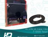 HDelectronics:  4k Ultra HDMI CABLE  մալուխ  15Մ