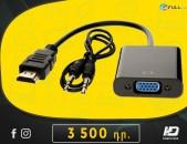 HDelectronics:   Բարձրորակ HDMI / VGA Փոխարկիչ  adapter