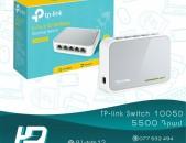 HDelectronics: Բարձրորակ SWITCH   4 Պորտ -  TP-link 1005D
