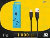 HDelectronics:  Լիցքաբորման Բարձրորակ լար Cable : Borofone Micro USB