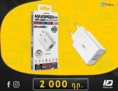HDelectronics:  Բարձրորակ Լիցքաբորման բլոկ Adapter : DUAL USB Charger
