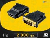 HDelectronics: ↔ Բարձրորակ Փոխարկիչ  Converter : DVI - HDMI