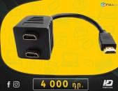 HDelectronics: ↔ Բարձրորակ Փոխարկիչ  Converter : HDMI - 2x HDM