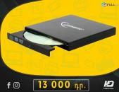 HDelectronics: External DVD writer   Gembird : USB 2.0