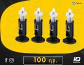 HDelectronics: Cooler Plastic Legs / Քուլերի պլաստմասե ոտիկներ / ножки