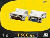 HDelectronics:  VGA - DVI Converter փոխարկիչ / adapter