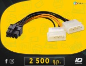 HDelectronics:  Նոր բարձրորակ  Video card Cable * 8 pin  լար / Кабель