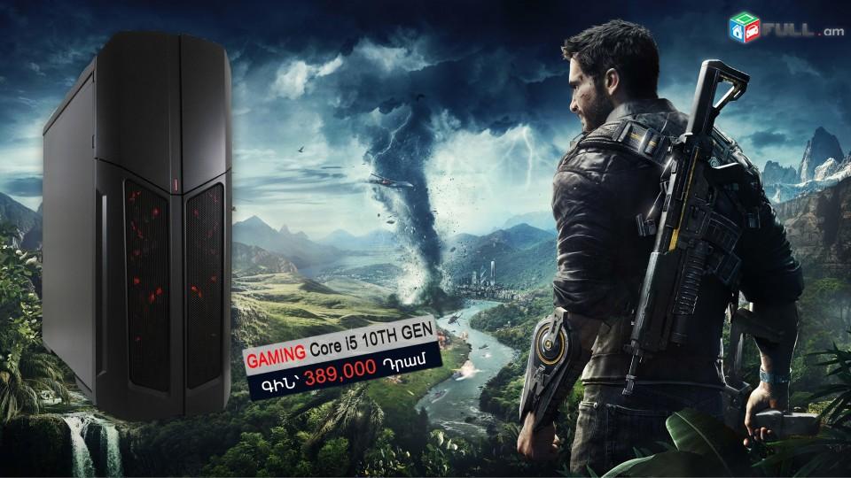 Gaming computer core i5 10400f, ddr4 8gb, 240gb ssd, 1tb hdd, amd r9 4gb 256bit