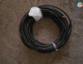 Antenai kabel 27 metr + 3 metr. Кабель для антенны