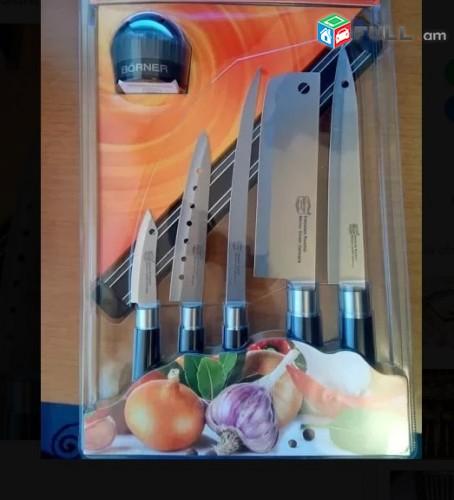 Кухонные ножи Набор ножей