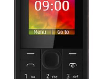 Ամբողջովին Նոր է փակ տուփով և Օրիգինալ. հեռախոս Nokia 107 RM-961 Dual Sim