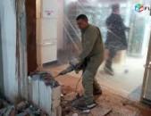 Կատարում ենք քանդելու, կտրելու, դուռ պատուհանների բացելու աշխատանքներ