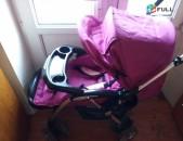 Մանկական սայլակ / коляска детская