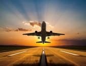 Ամենամատչելի ավիատոմսերը Երևանում