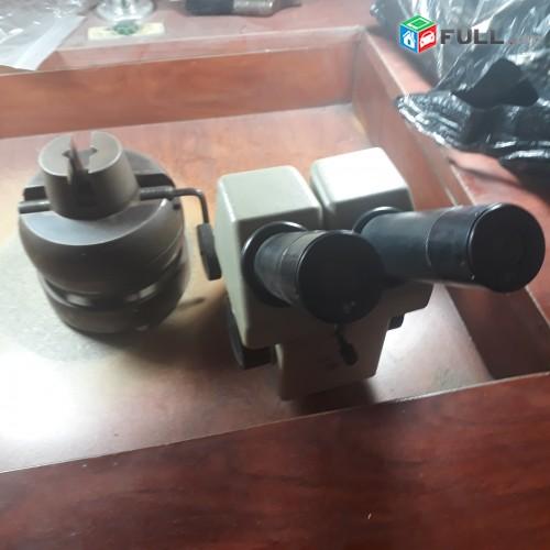 Mikroskop mbs 9 ,gund