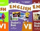 Անգլերենի անհատական պարապունքներ մատչելի և արդյունավետ
